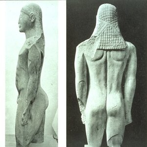 grski-hrbet